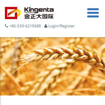 Kingenta